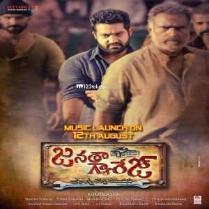 Janatha Garage movie