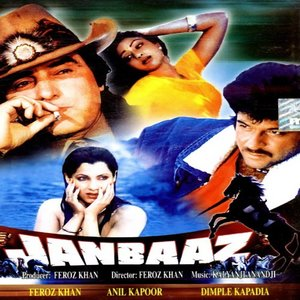 Janbaaz movie