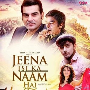 Jeena Isi Ka Naam Hai movie