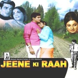 Jeene Ki Raah movie