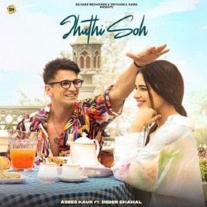 Jhuthi Soh lyrics