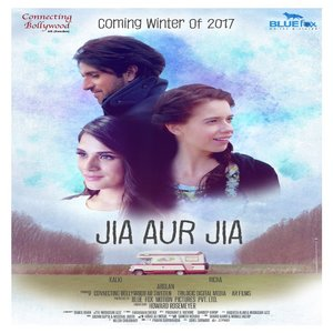 Jia Aur Jia movie