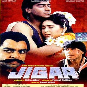 Jigar movie