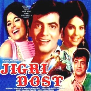 Jigri Dost movie