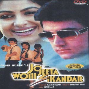 Jo Jeeta Wohi Sikandar movie