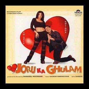 Joru Ka Ghulam movie