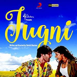 Jugni movie