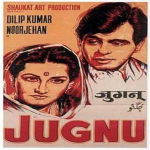 Jugnu movie