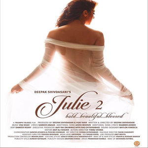 Julie 2 movie