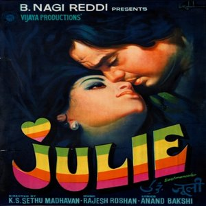 Julie movie