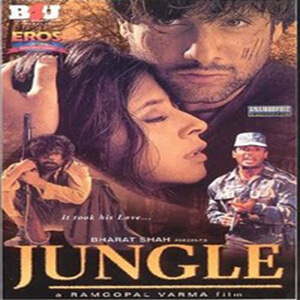 Jungle movie