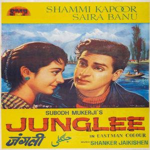 Junglee movie