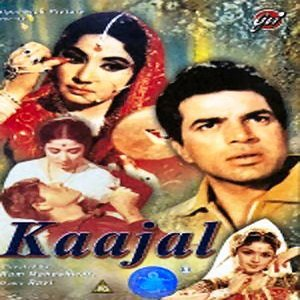 Kaajal movie