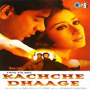Kachhe Dhaage movie