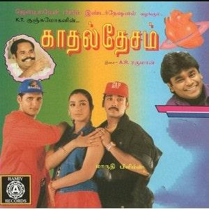 Kadhal Desam movie