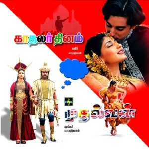 Kadhalar Dhinam movie