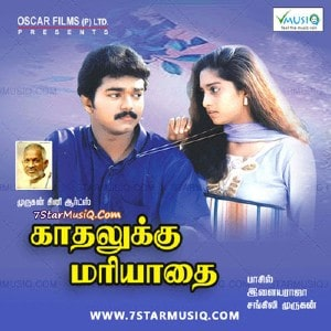 Kadhalukku Mariyadhai movie