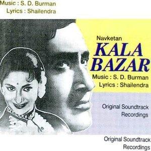 Kala Bazar movie