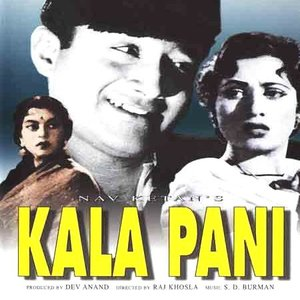 Kala Pani movie