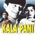 Kala Pani movie