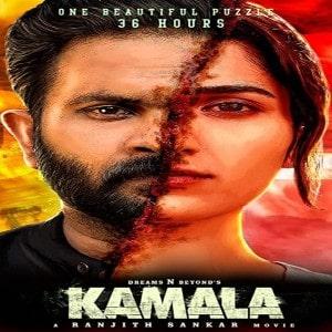 Kamala movie