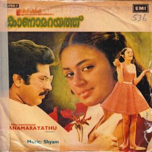 Kanamarayathu movie