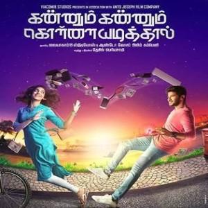 Kannum Kannum Kollaiyadithaal movie