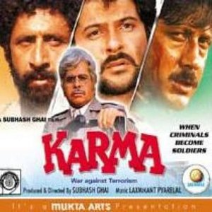 Karma movie