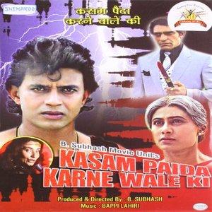 Kasam Paida Karne Wale Ki movie