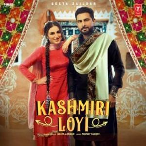 Kashmiri Loyi Lyrics
