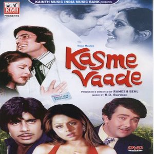 Kasme Vaade movie