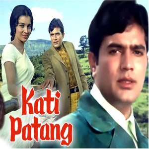Kati Patang movie