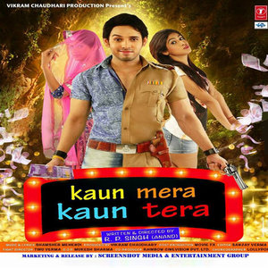 Kaun Mera Kaun Tera movie