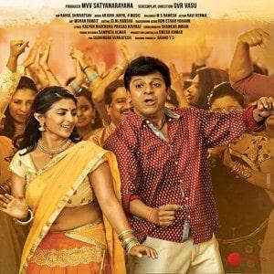Kavacha movie