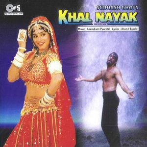 Khalnayak movie