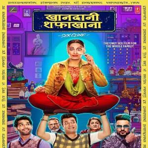 Khandaani Shafakhana movie