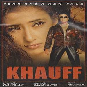 Khauff movie