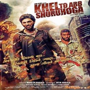 Khel Toh Ab Shuru Hoga movie