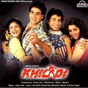 Khiladi movie