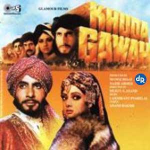Khudagawah movie