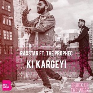 Ki Kargeyi lyrics
