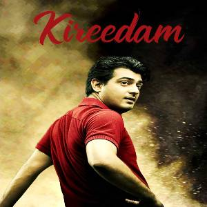 Kireedam movie
