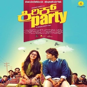 Kirik Party movie