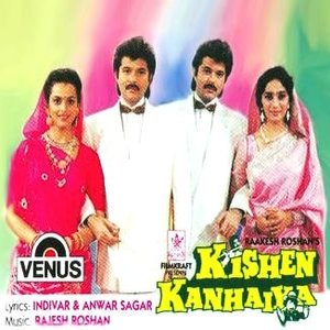 Kishen Kanhaiya movie