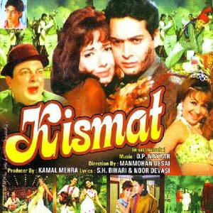 Kismat movie