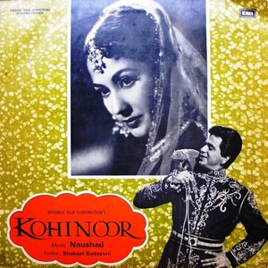 Kohinoor movie