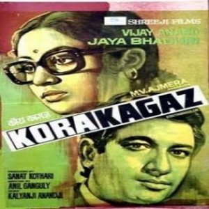 Kora Kagaz movie
