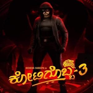 Kotigobba 3 movie