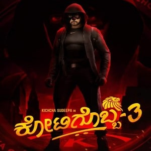 Kotigobba 3 movie