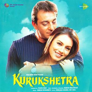 Kurukshetra movie